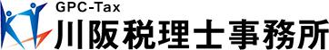 川阪税理士事務所